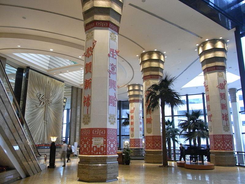 Wan Chai Central Plaza