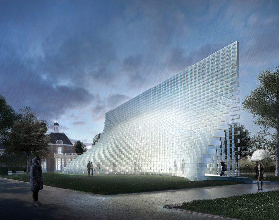 Serpentine Gallery Pavilion 2016 by Bjarke Ingles Group
